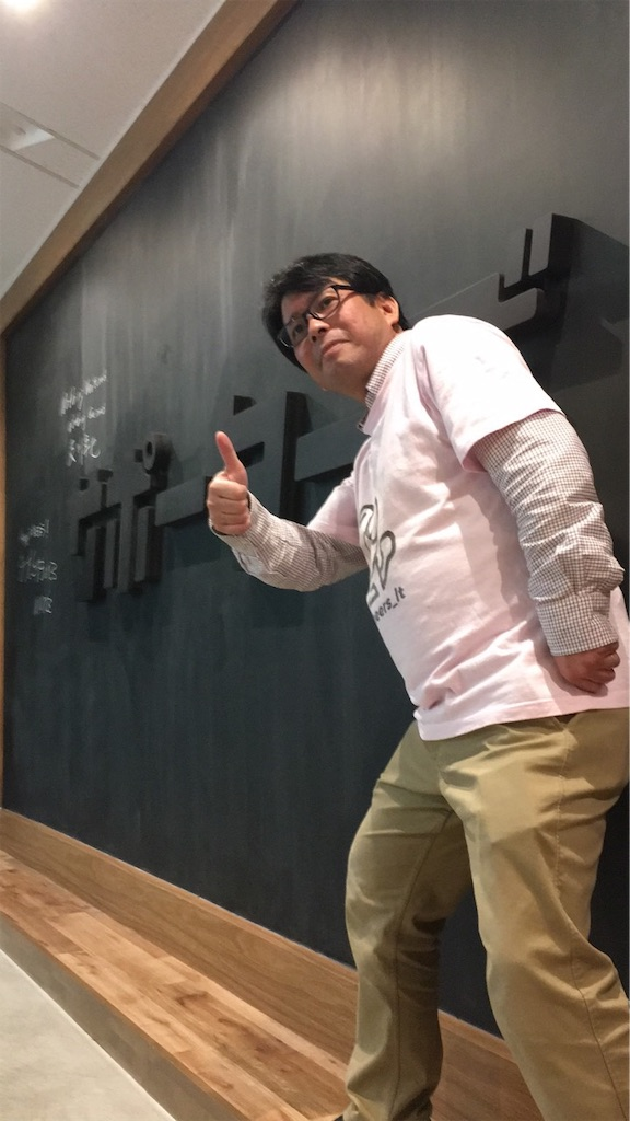 f:id:hideaki_kawahara:20190205005046j:image