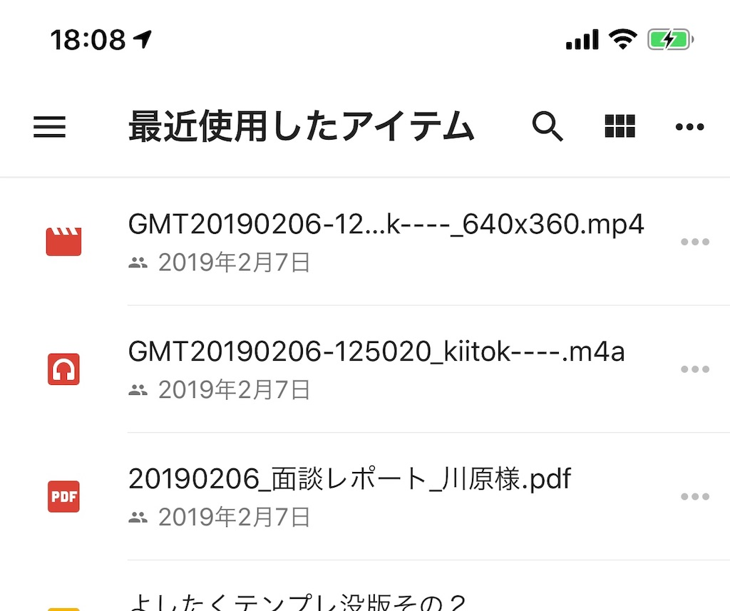 f:id:hideaki_kawahara:20190207181448j:image