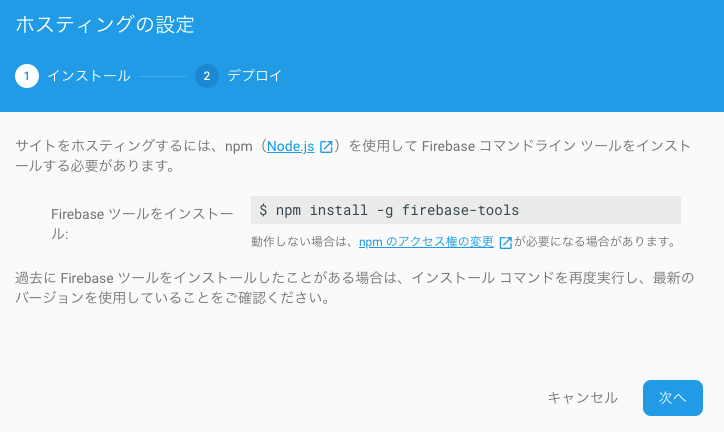 f:id:hideaki_kawahara:20190303002313p:plain