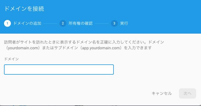 f:id:hideaki_kawahara:20190303012207p:plain