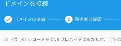 f:id:hideaki_kawahara:20190303012337p:plain