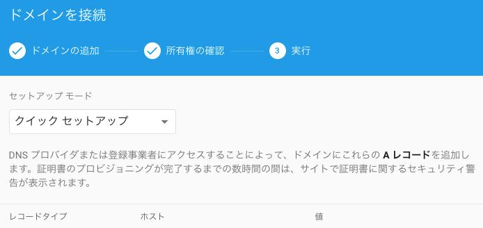 f:id:hideaki_kawahara:20190303013615p:plain