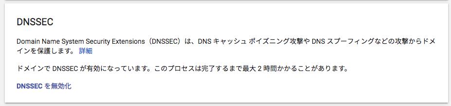 f:id:hideaki_kawahara:20190303112556p:plain