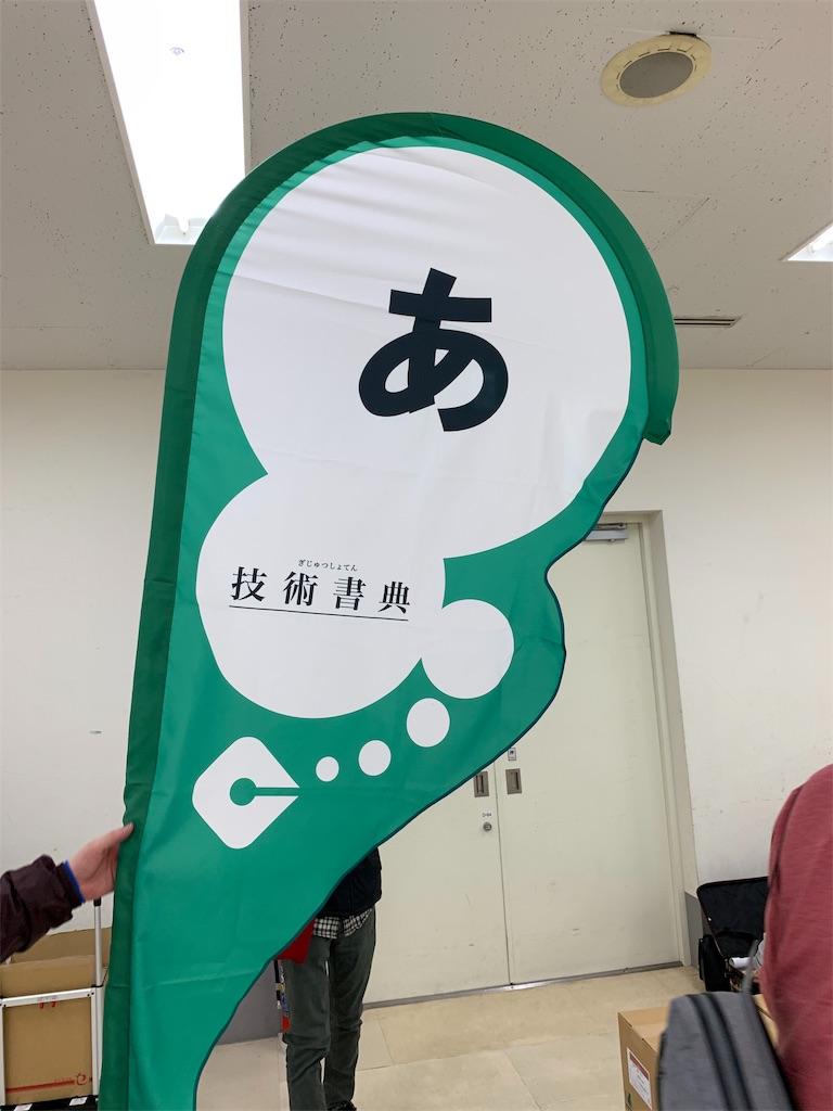f:id:hideaki_kawahara:20190415120402j:image