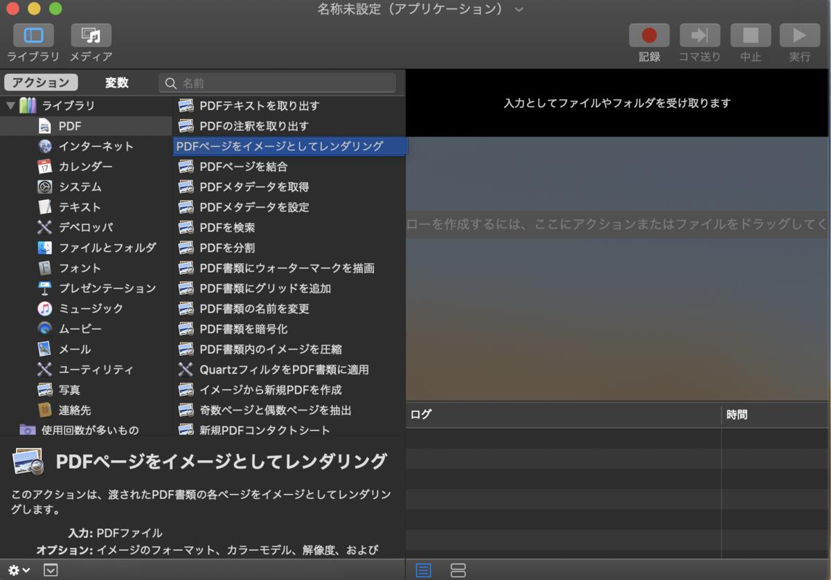 f:id:hideaki_kawahara:20190626105431p:plain