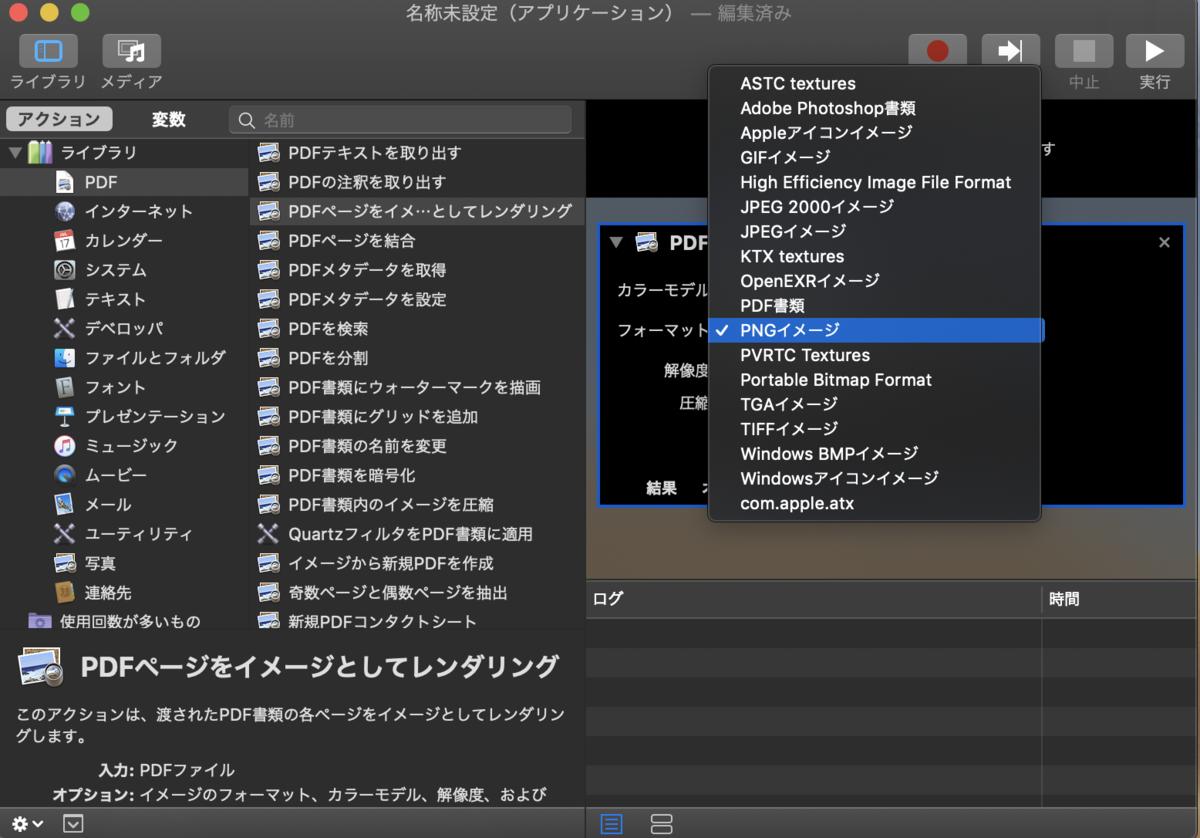 f:id:hideaki_kawahara:20190626105515p:plain