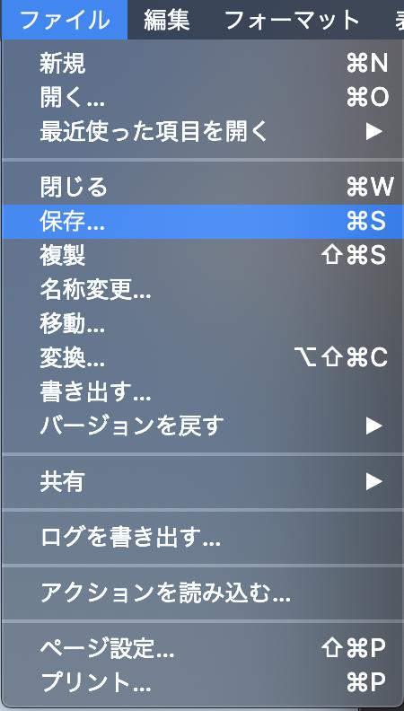 f:id:hideaki_kawahara:20190626105650p:plain