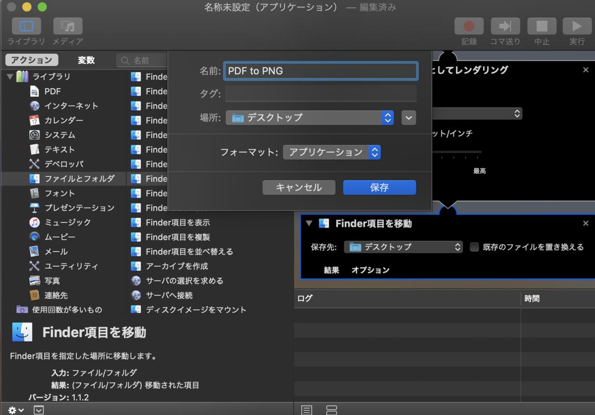 f:id:hideaki_kawahara:20190626105711p:plain