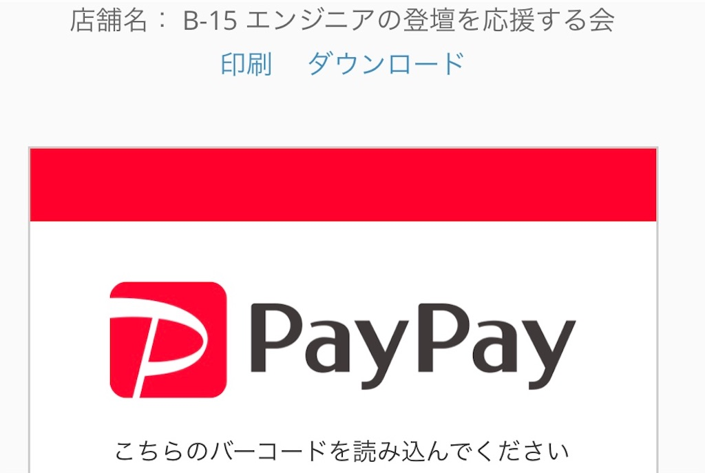 f:id:hideaki_kawahara:20190716193930j:image
