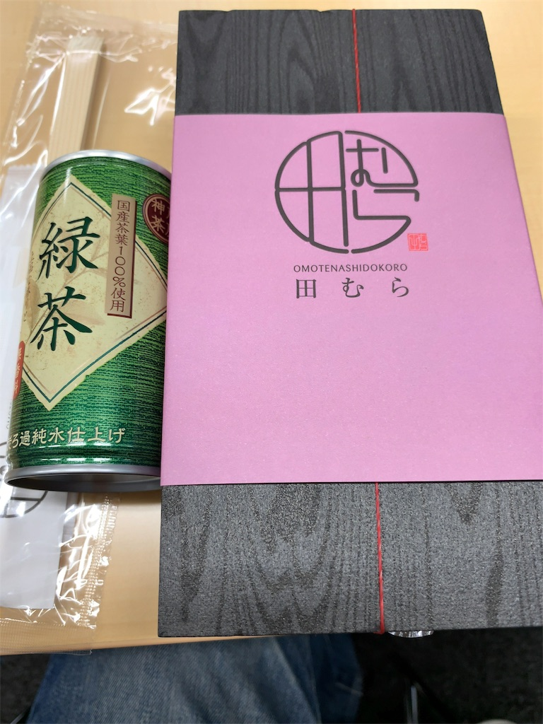 f:id:hideaki_kawahara:20190902212728j:image