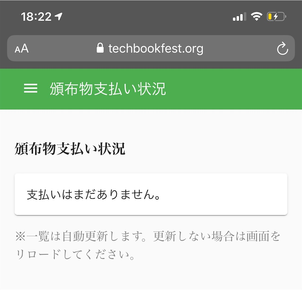 f:id:hideaki_kawahara:20190921183933j:image