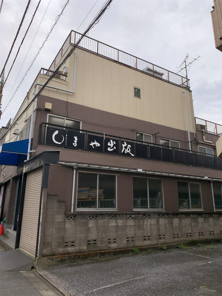 f:id:hideaki_kawahara:20190929110509j:image