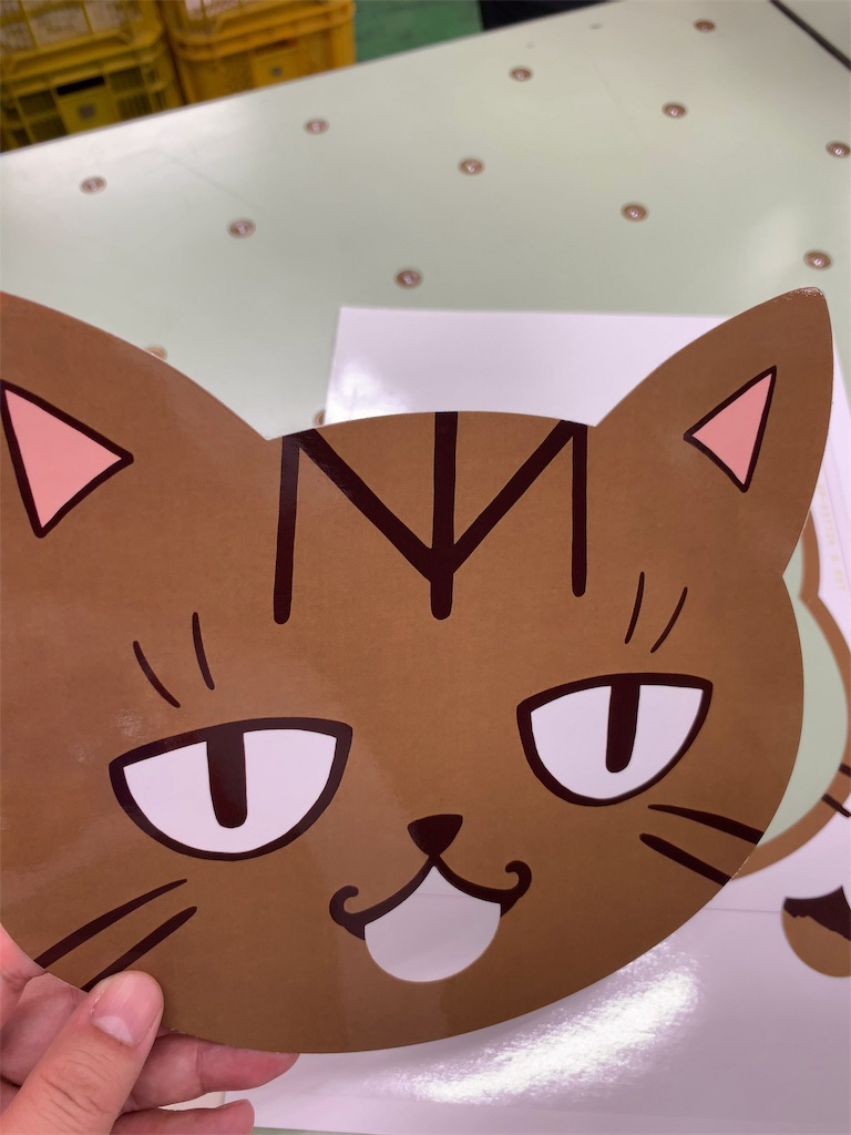 f:id:hideaki_kawahara:20190929110604j:image