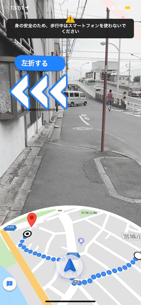 f:id:hideaki_kawahara:20190929132108p:image