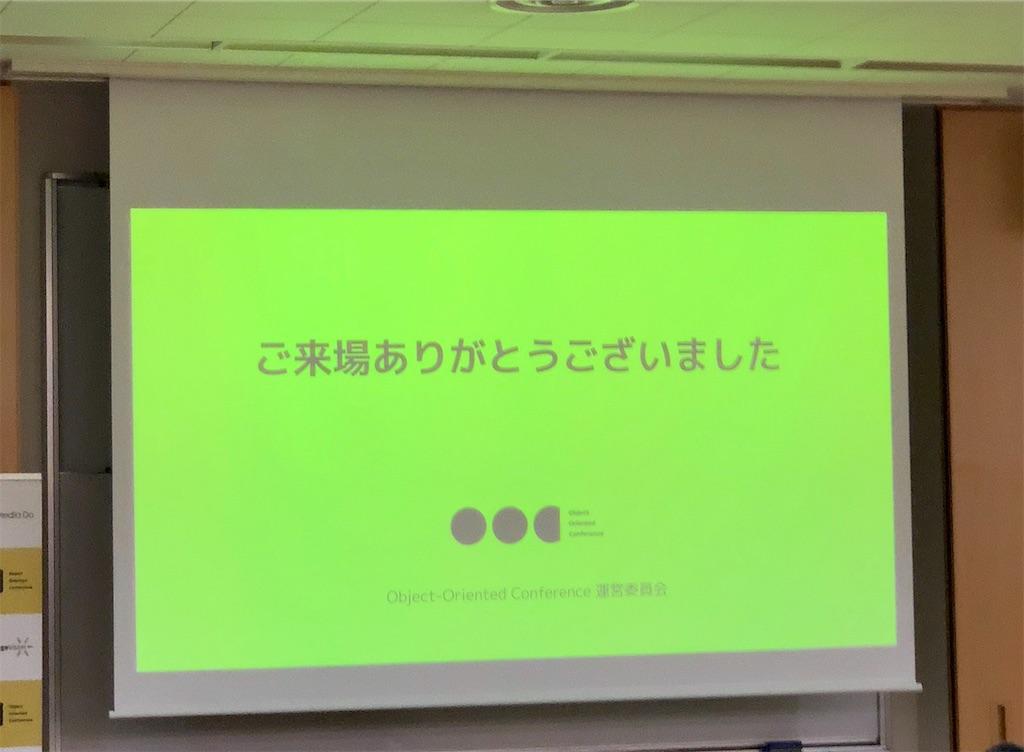 f:id:hideaki_kawahara:20200218010322j:image