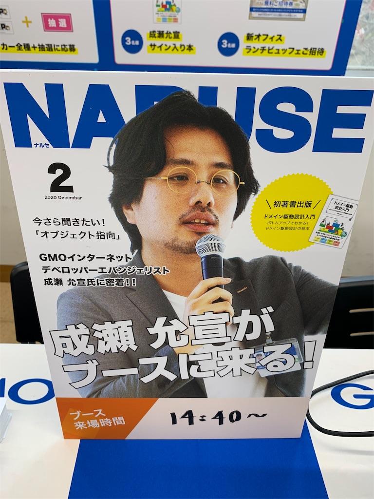 f:id:hideaki_kawahara:20200218010325j:image