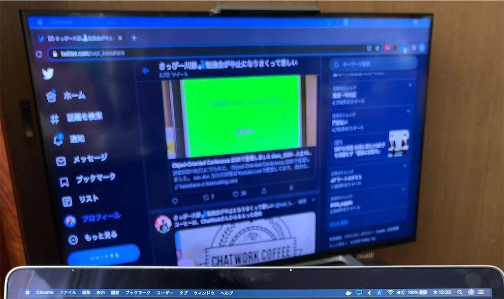 f:id:hideaki_kawahara:20200221182339j:image