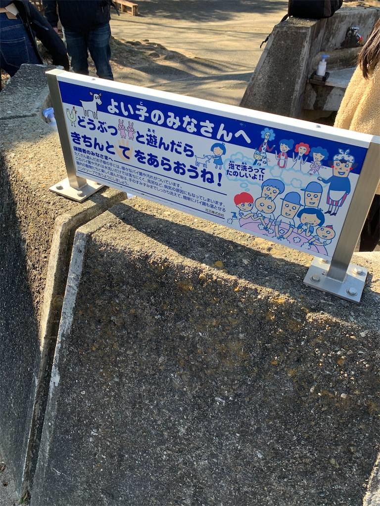 f:id:hideaki_kawahara:20200224092751j:image