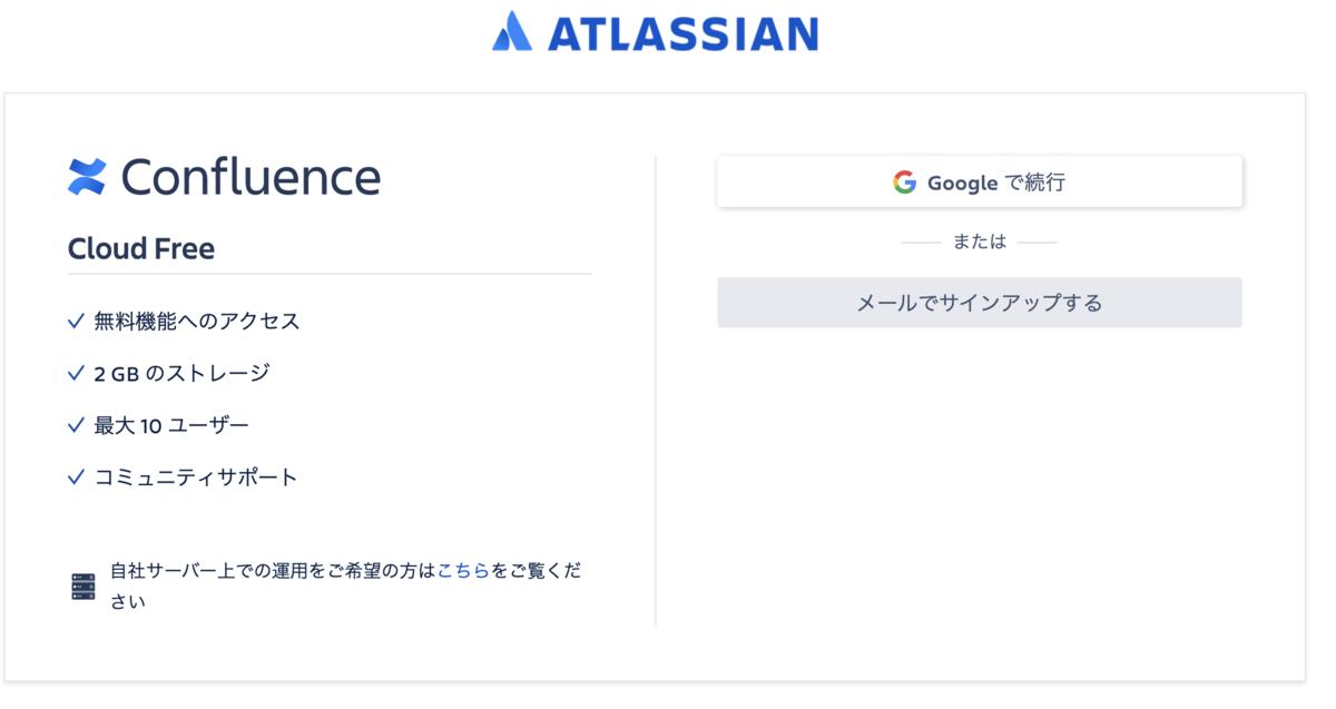 f:id:hideaki_kawahara:20200324090102p:plain