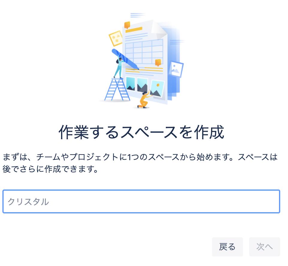 f:id:hideaki_kawahara:20200324090846p:plain