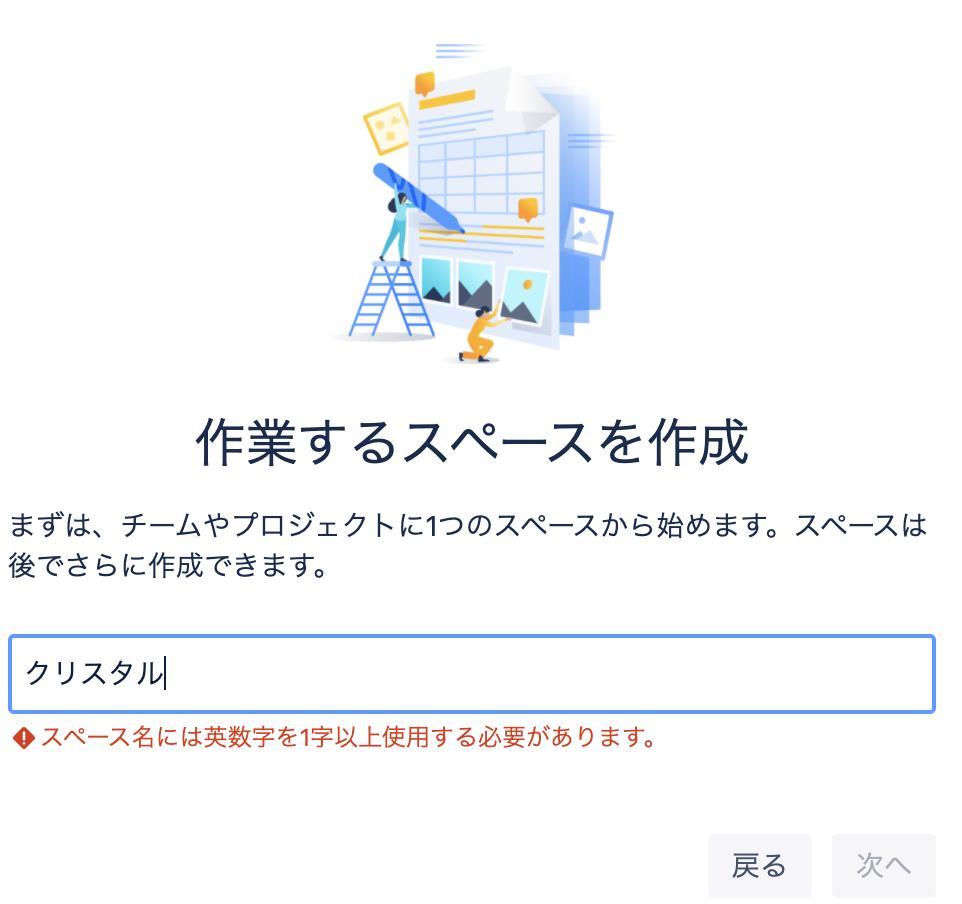 f:id:hideaki_kawahara:20200324090928p:plain