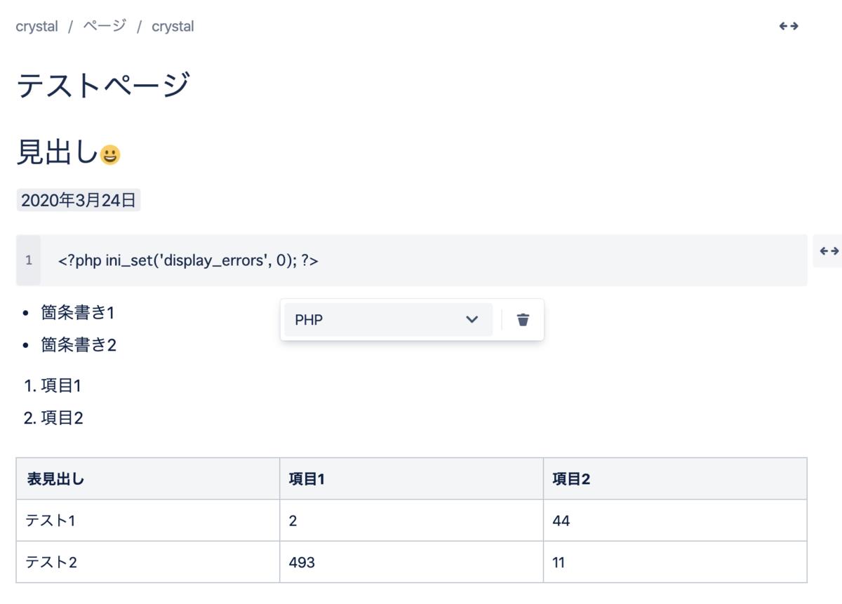 f:id:hideaki_kawahara:20200324091800p:plain