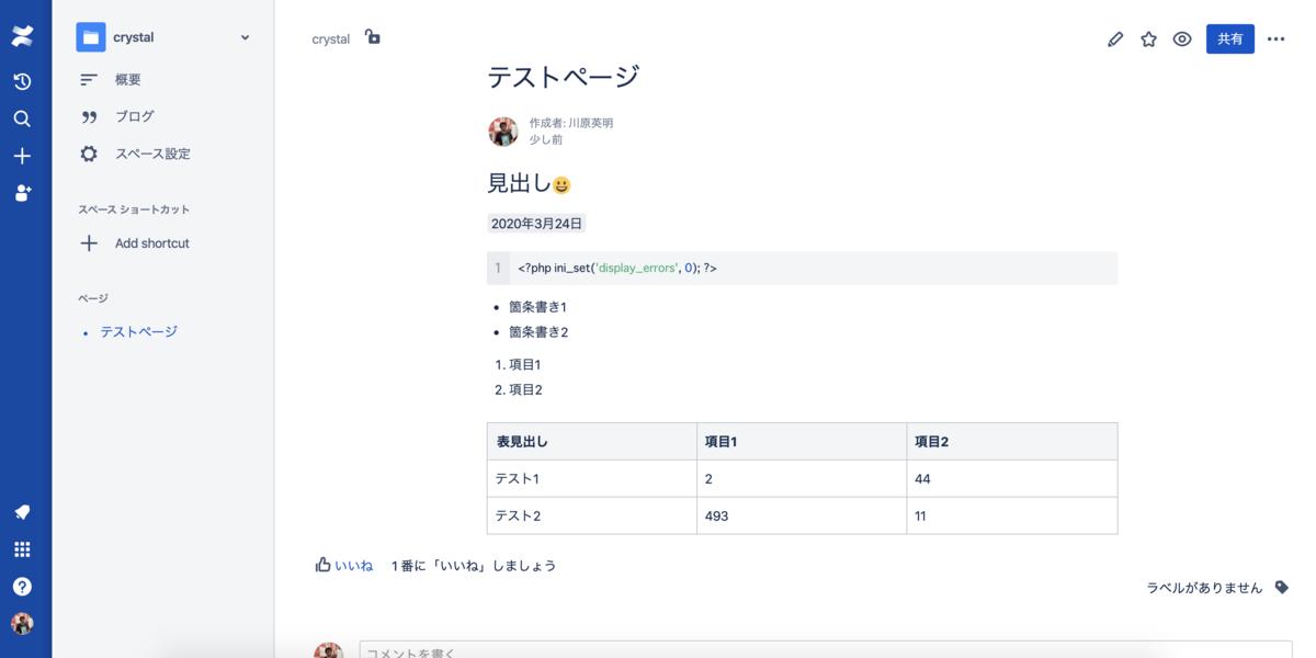 f:id:hideaki_kawahara:20200324091909p:plain
