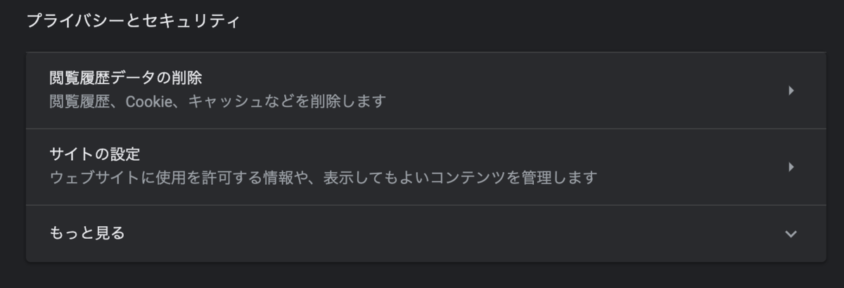 f:id:hideaki_kawahara:20200326012337p:plain