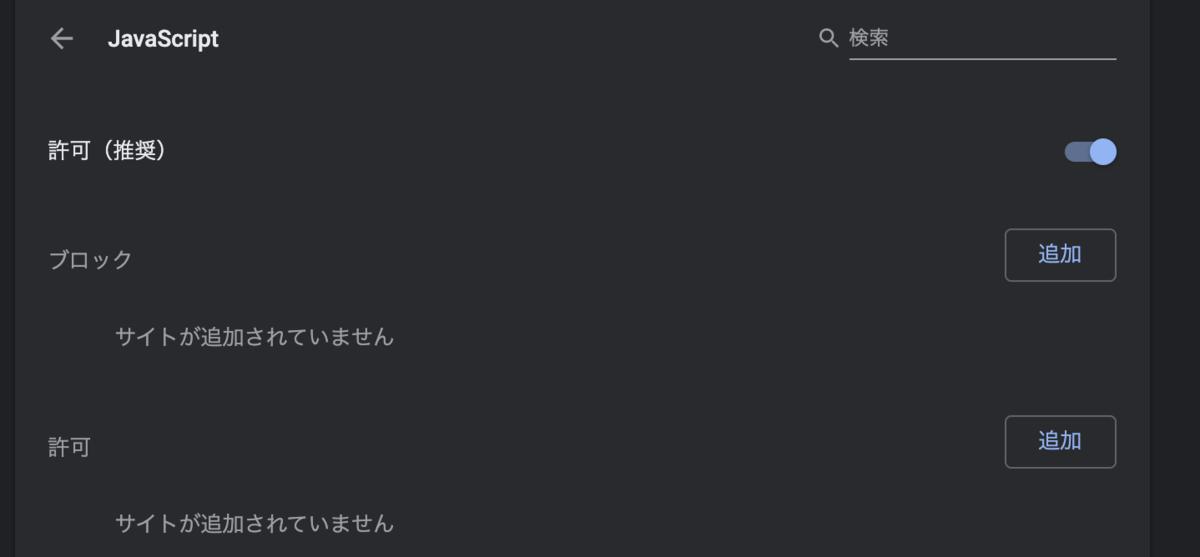 f:id:hideaki_kawahara:20200326013139p:plain