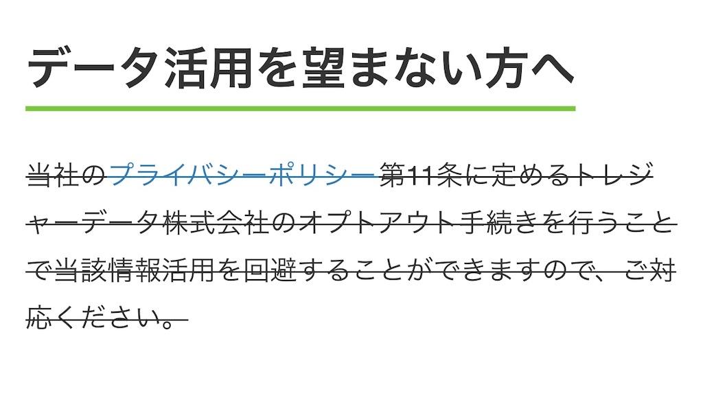 f:id:hideaki_kawahara:20200326104608j:image