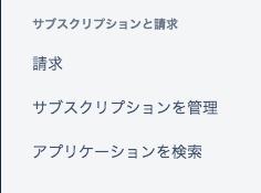 f:id:hideaki_kawahara:20200408090403p:plain