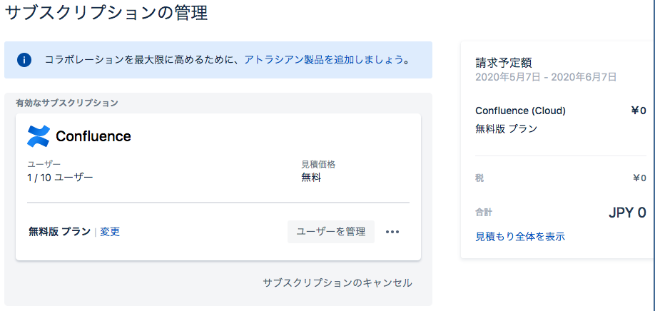 f:id:hideaki_kawahara:20200408090520p:plain