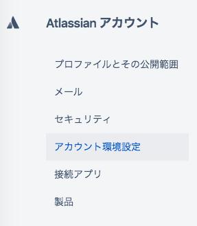 f:id:hideaki_kawahara:20200408091313p:plain