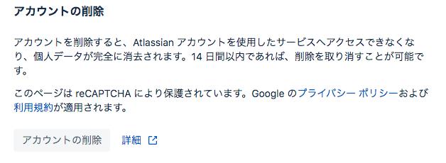 f:id:hideaki_kawahara:20200408091407p:plain