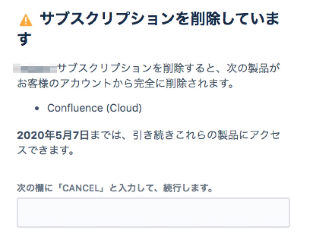 f:id:hideaki_kawahara:20200408114944j:plain