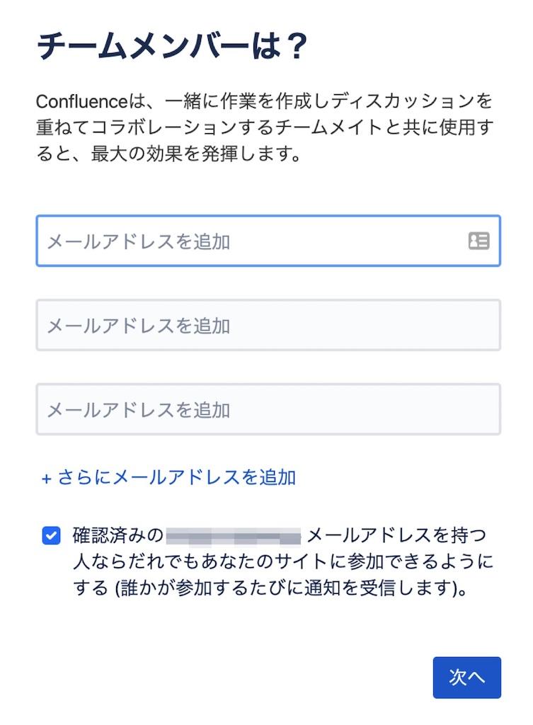 f:id:hideaki_kawahara:20200408115522j:plain