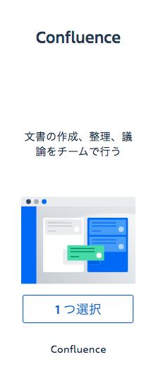 f:id:hideaki_kawahara:20200415115553p:plain