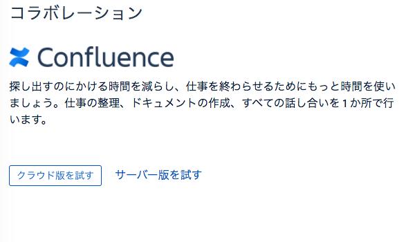 f:id:hideaki_kawahara:20200415115836p:plain