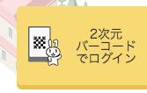 f:id:hideaki_kawahara:20200430185642p:plain