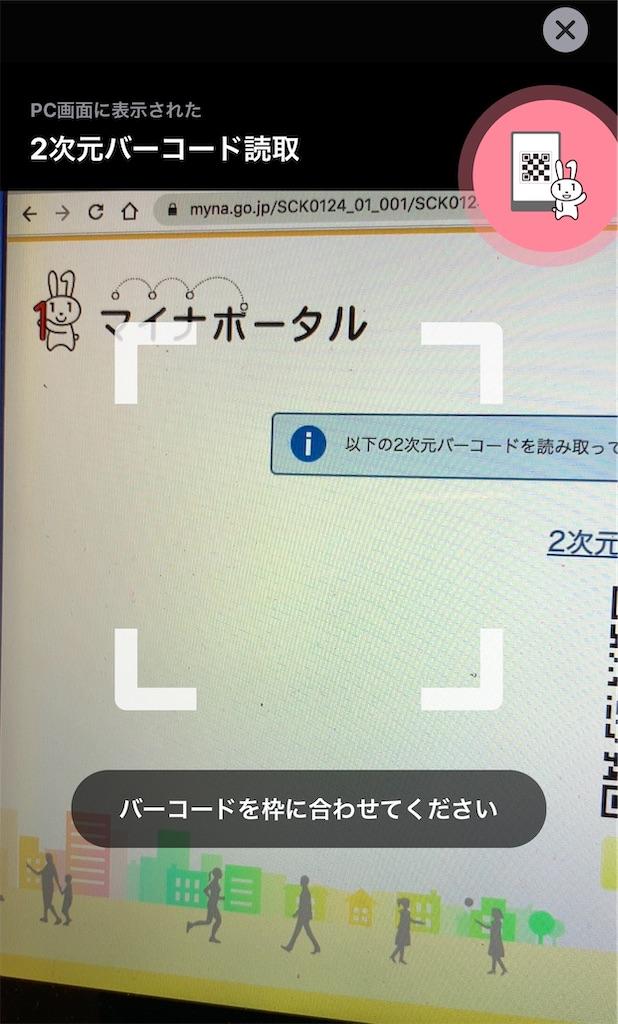 f:id:hideaki_kawahara:20200430185846j:plain:w400