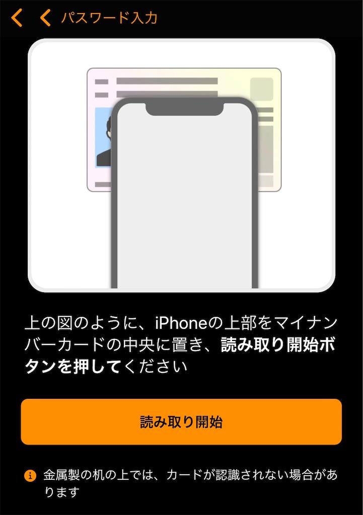f:id:hideaki_kawahara:20200430190232j:plain:w400