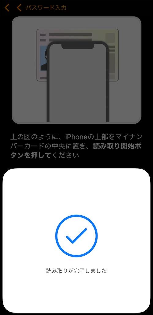 f:id:hideaki_kawahara:20200430190246j:plain:w400