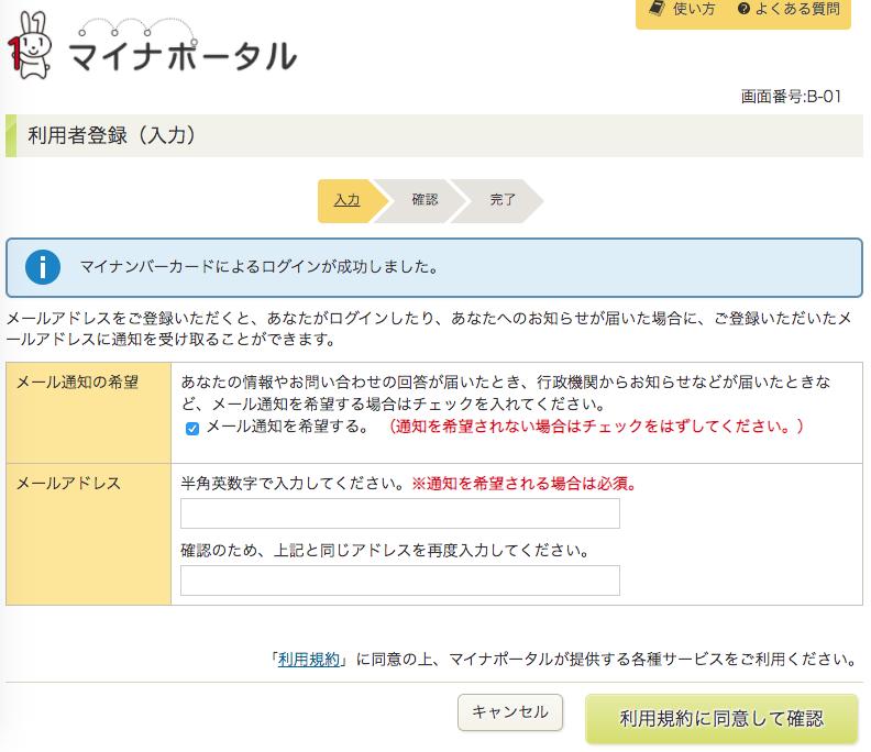 f:id:hideaki_kawahara:20200430190523p:plain:w600