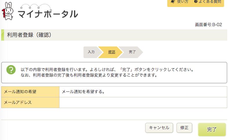 f:id:hideaki_kawahara:20200430190702p:plain:w600