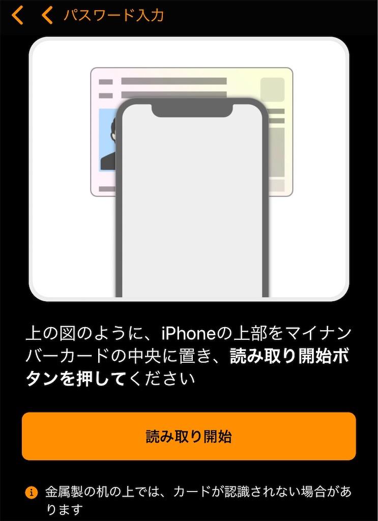 f:id:hideaki_kawahara:20200430191525j:plain:w400