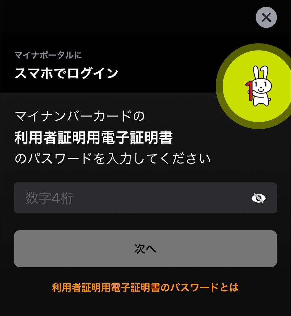f:id:hideaki_kawahara:20200430191529j:plain:w400