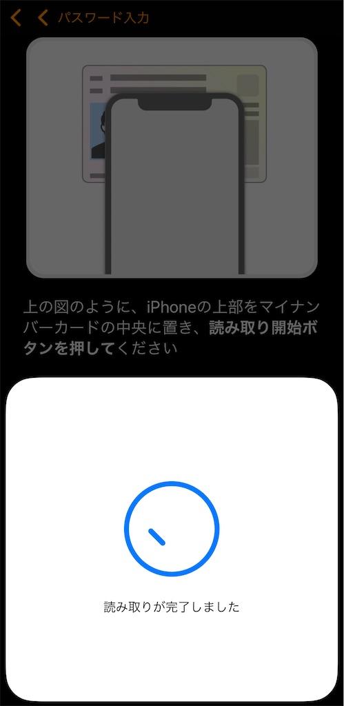 f:id:hideaki_kawahara:20200430191532j:plain:w400