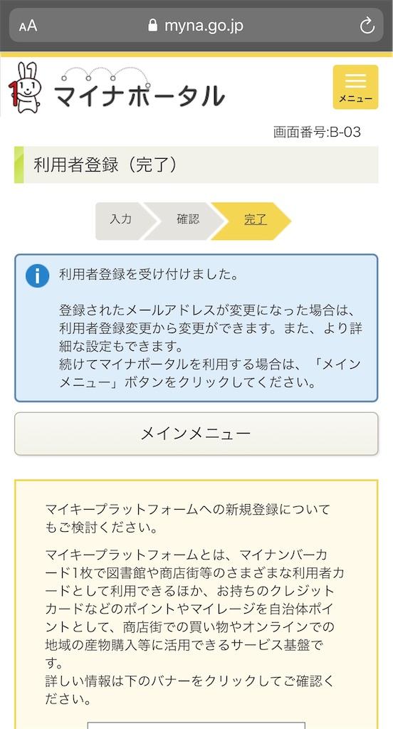 f:id:hideaki_kawahara:20200430191536j:plain:w400