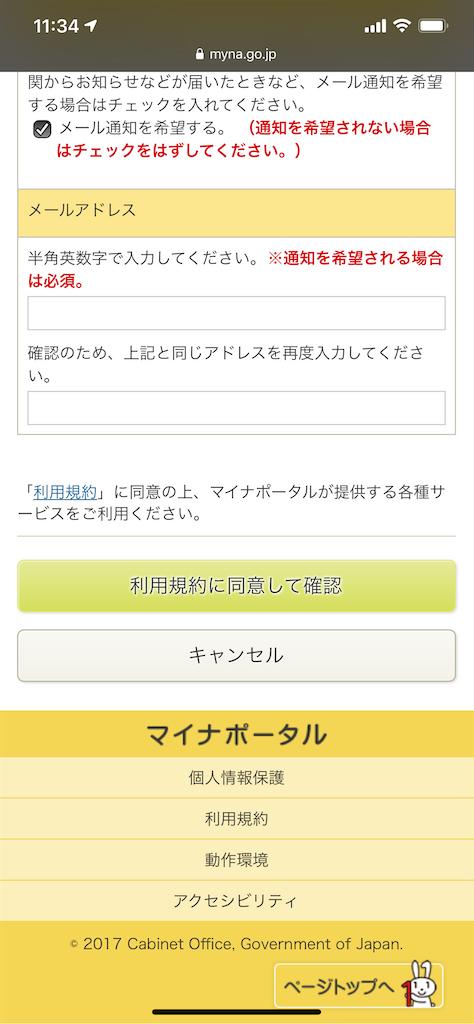 f:id:hideaki_kawahara:20200430191539p:plain:w400