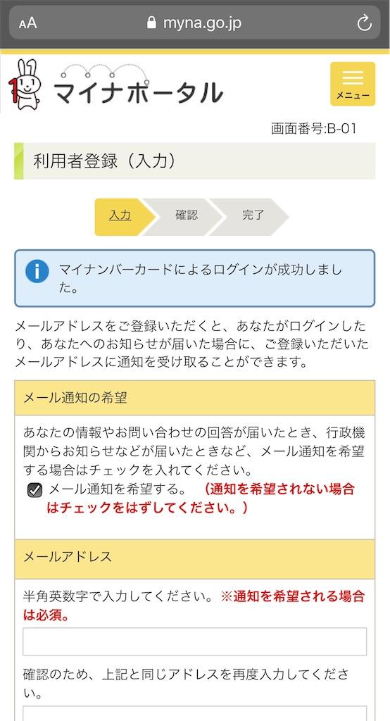 f:id:hideaki_kawahara:20200430191542j:plain:w400